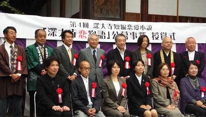 写真:入選者と審査員、実行委員による記念撮影